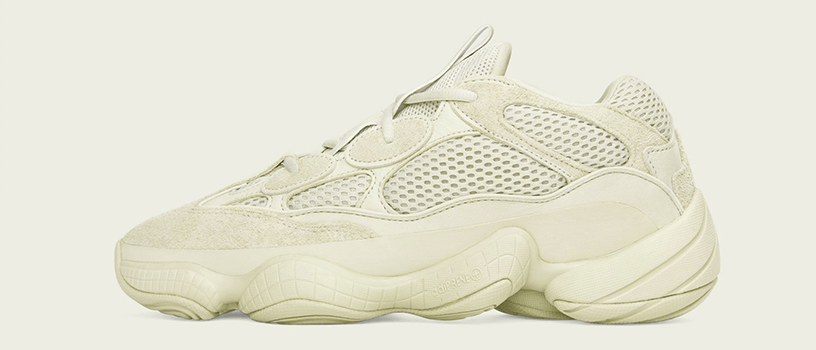 "【6月9日(土)】adidas Originals YEEZY 500 ""SUPERMOON YELLOW"""
