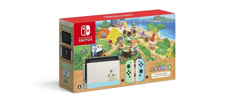 【抽選販売】Nintendo Switch あつまれ どうぶつの森セット