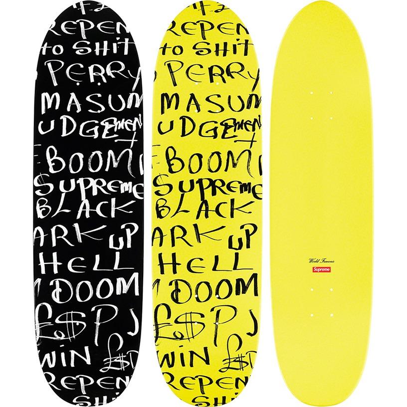 Black Ark Cruiser Skateboard