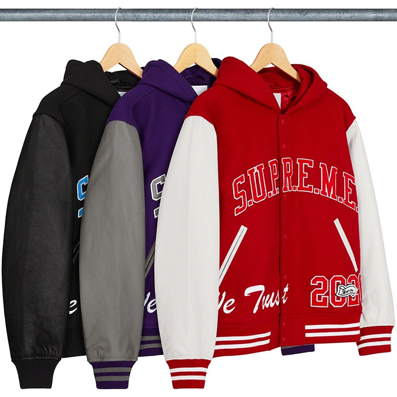King Hooded Varsity Jacket