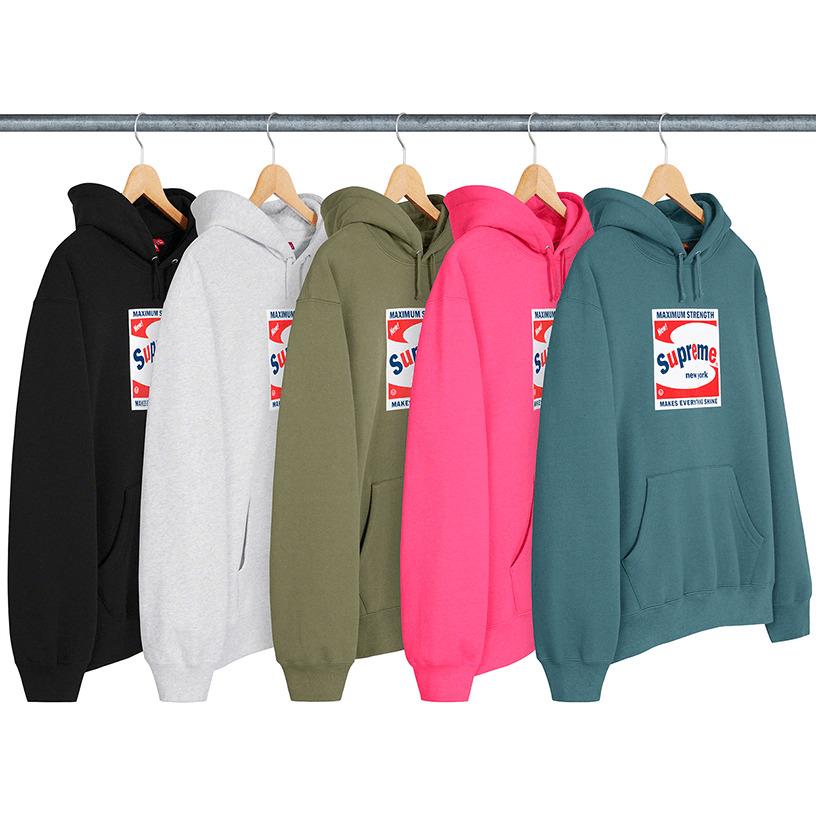Shine Hooded Sweatshirt