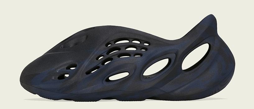 "【海外抽選】adidas YEEZY FOAM RUNNER ""MINERAL BLUE"""