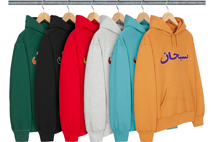 Arabic Logo Hooded Sweatshirt