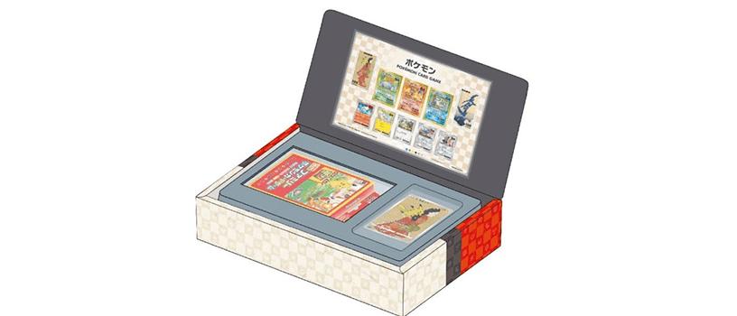 【抽選:9月15日(水)まで】ポケモン切手BOX~ポケモンカードゲーム 見返り美人・月に雁セット~