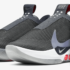 "【4月27日(土)】NIKE ADAPT BB ""THE FUTURE OF THE GAME"""
