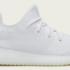 """【再販:9月21日(金)】adidas YEEZY BOOST 350 V2 """"TRIPLE WHITE"""""""